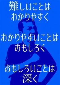 profile_v2