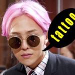 BIGBANG ジヨン タトゥー