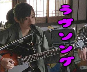 藤原さくら 英語 弾き語り ギター 動画 父 歌 画像