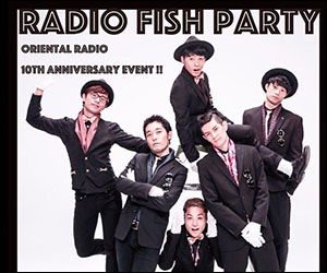 RADIO FISH メンバー オリラジ 中田敦彦 弟