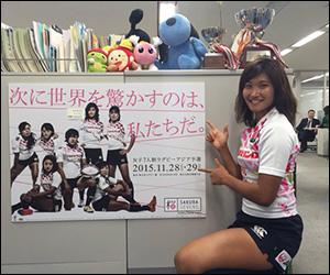 サクラセブンズ 冨田真紀子 姉 ミスユニバース 画像