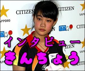 浜本由惟 モデル 事務所 母 デザイン 衣装 画像 身長
