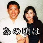 清原亜希 息子 野球チーム