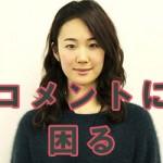 黒木華 舞台 ドラマ タバコ 銘柄