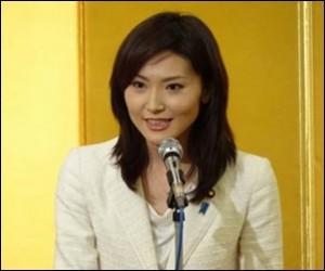 金子恵美衆議院議員 ミス日本 画像 出産 現在