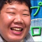 めちゃイケ 相方 画像 三中 コンビ 相方 画像 吉本