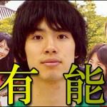 渡辺大知 バンド 映画監督 CM ドラマ 演技