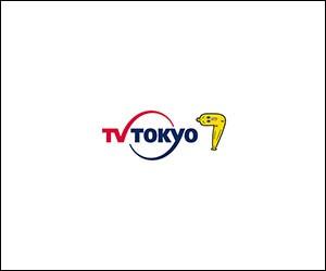 熊本地震発生時 テレビ東京 ニッポン行きたい人応援団 放送