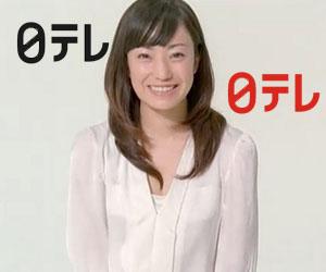 ぐるナイ 新メンバー 候補 菅野美穂 二階堂ふみ 降板