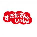 杉田光央 逮捕 歴代うたのおにいさん 画像 ガングロ