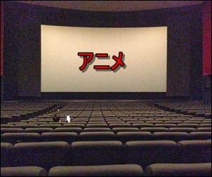 GW 映画 2016 アニメ 邦画 洋画 おすすめ