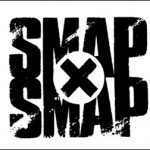 SMAP 解散 9月 ジャニー 木村 その後 真相