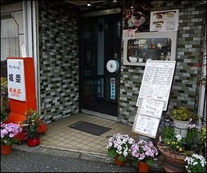毒島ゆり子のせきらら日記 3話 クロワッサン 喫茶店 ロケ地 口コミ