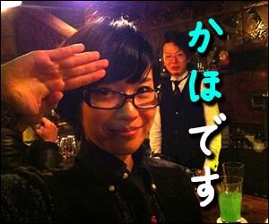 土村芳 読み方 舞台挨拶 CM 動画