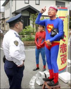 舛添要一 辞任 文春 家族旅行 逮捕