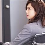 営業部長吉良奈津子 ネタバレ