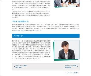 藤ヶ谷太輔 弟 友輔 ジャニーズ 三菱 インスタ 画像