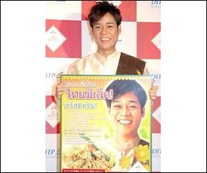 名倉潤 タイ人 名前 ポスター 画像 広告 大使 動画