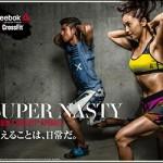 中村アン リーボック トレーニング 動画 筋肉