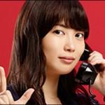 志田未来 ラップ 演技