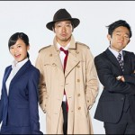 コック警部の晩餐会1話感想&2話あらすじ 小島瑠璃子の演技上手い!