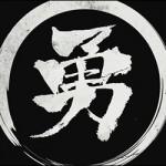 勇者ヨシヒコ 城田優がFFキャラに!3話感想&4話あらすじ