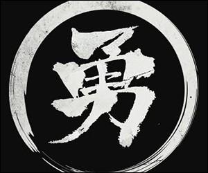 勇者ヨシヒコと選ばれし七人 感想 ネタバレ あらすじ