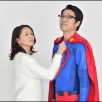 スーパーサラリーマン左江内氏で堤真一と佐藤二朗が恋ダンスw動画あり