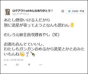 小林佳乃 藤井流星 ジャニーズ Twitter