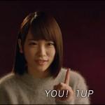 川栄李奈が住友生命(1UP)のCMにいる!演技動画コメントあり