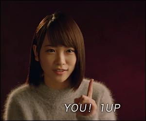 川栄李奈 CM 1UP 住友生命