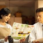 就活家族の視聴率は三浦友和ガチギレシーン連発でキープ!7話感想