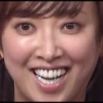 紫吹淳の歯は多いの?歯並びが変なのでいろいろ比較してみた