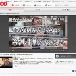 寺門ジモン取材拒否の店2017秋の動画無料視聴はココ!【見逃し対応】