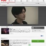 成田凌主演のフラッシュバックを動画で無料視聴する方法