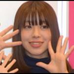 オトナグミの中澤彩子が鬼かわいい!ものまねメイクも美人な件