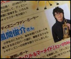 風間俊介さんといえばジャニーズ事務所に所属してから3年B組金八先生第5シリーズに出演したことで有名になりました。  その後はジャニーズらしく音楽デビューすると思